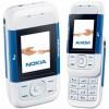 Vand Nokia 5200