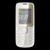 Vand Nokia C2-00 dual sim