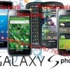 Reparatii samsung galaxy s1 + galaxy s2 touch screen + display Ofer service samsung schimb